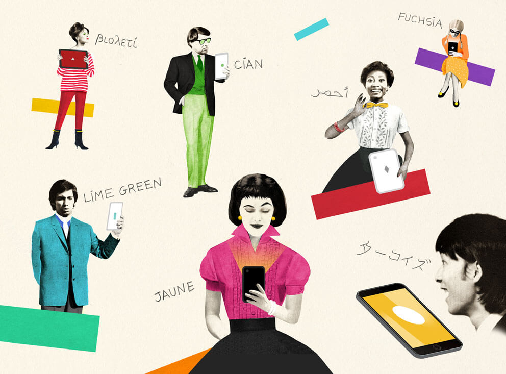 People and mobile devices (by Valero Doval)